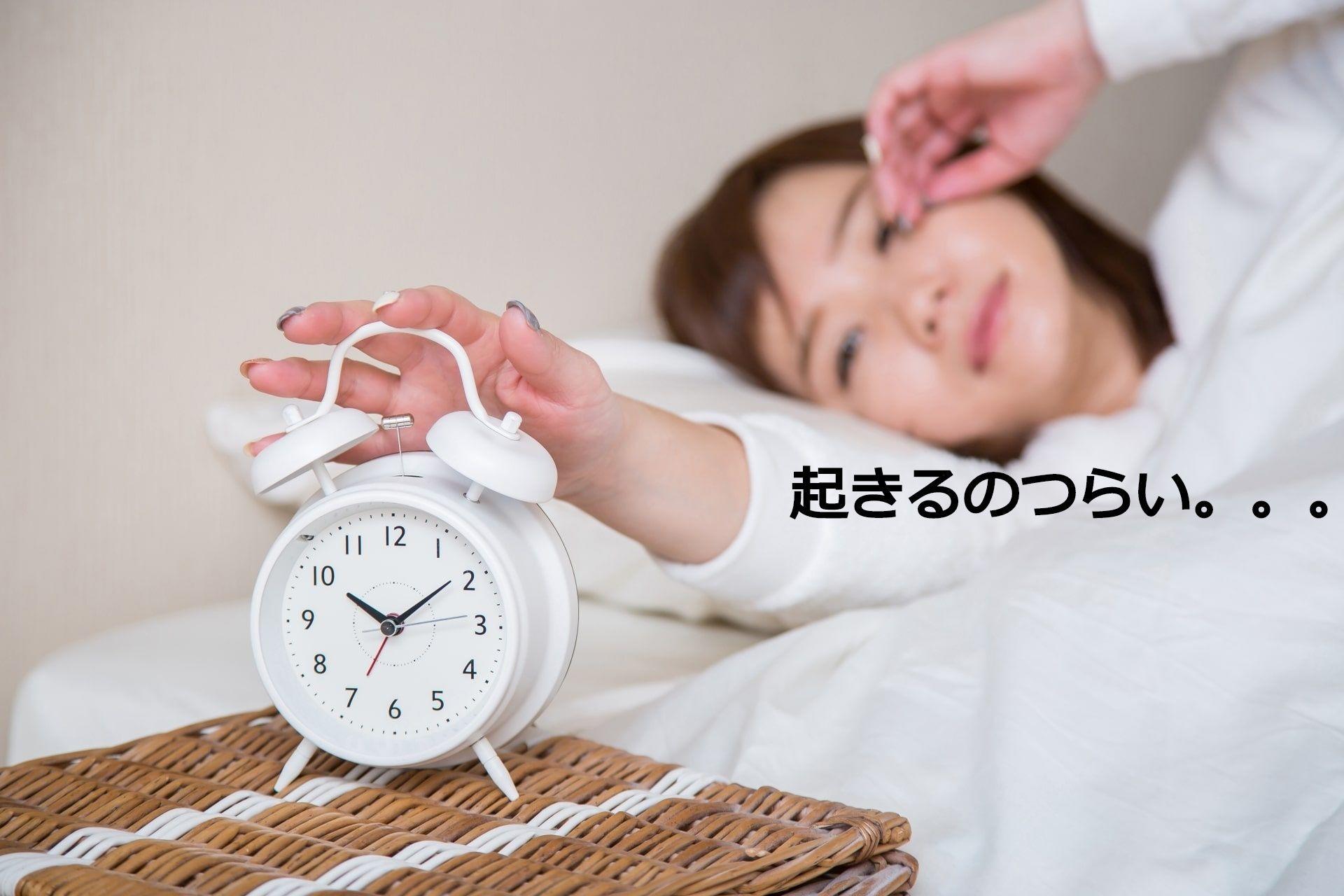 5感を刺激する、おもしろ目覚まし時計3選⏰