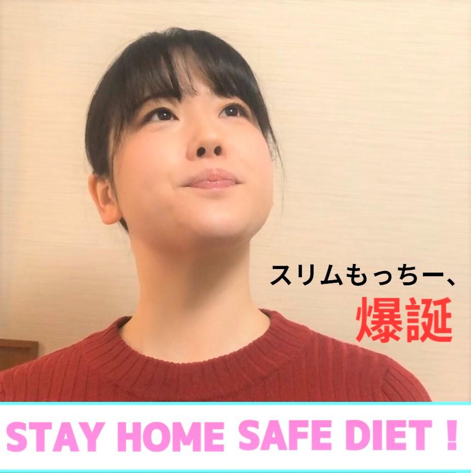 究極のダイエット企画『アクターズダイエット』第1シーズン終了!🍔🏃♀️