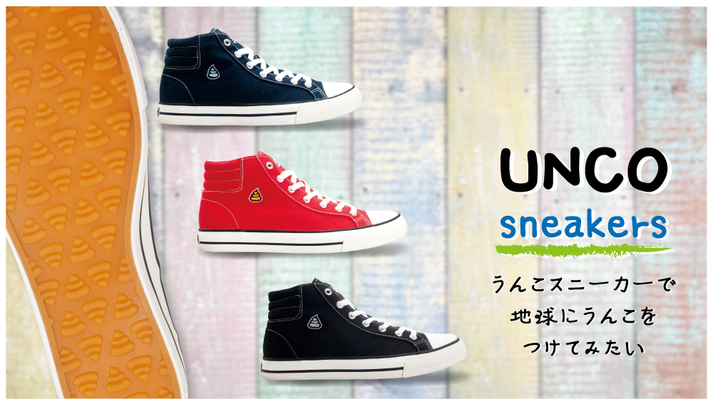 UNCO SHOP
