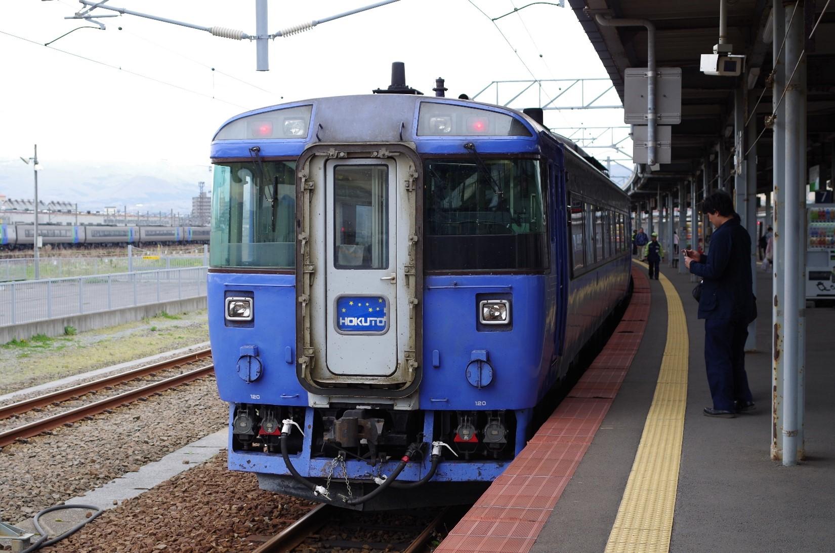 Gotoトラベルキャンペーン×JR割引で旅をもっと楽しくお得に!🚅