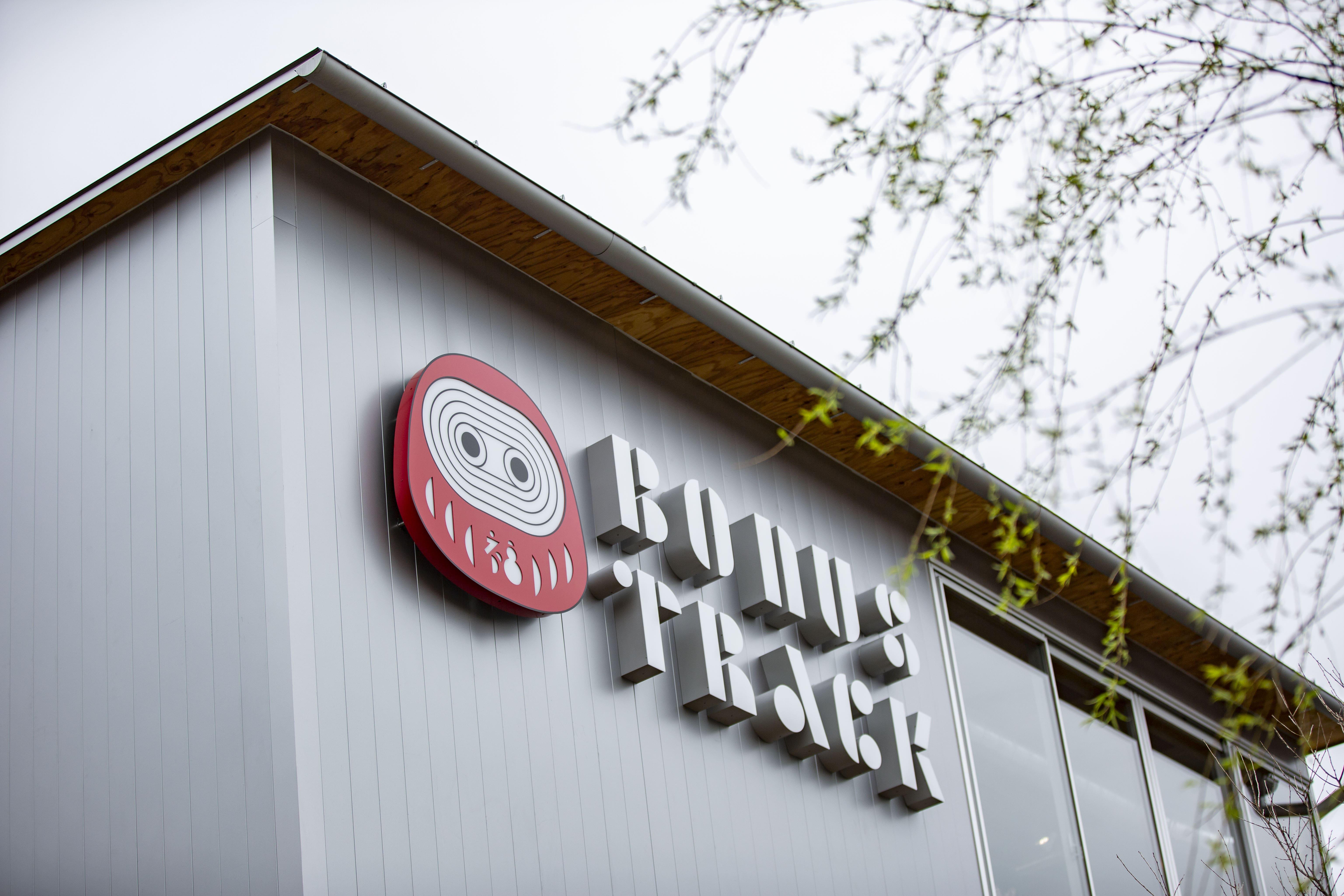 世界で最もクールな街に選出された下北沢の注目スポット『BONUS TRACK』
