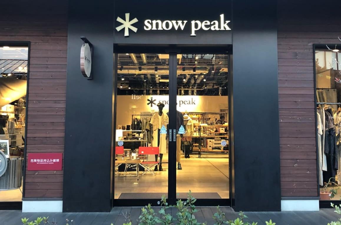Snow Peak TAKIBI LOUNGE
