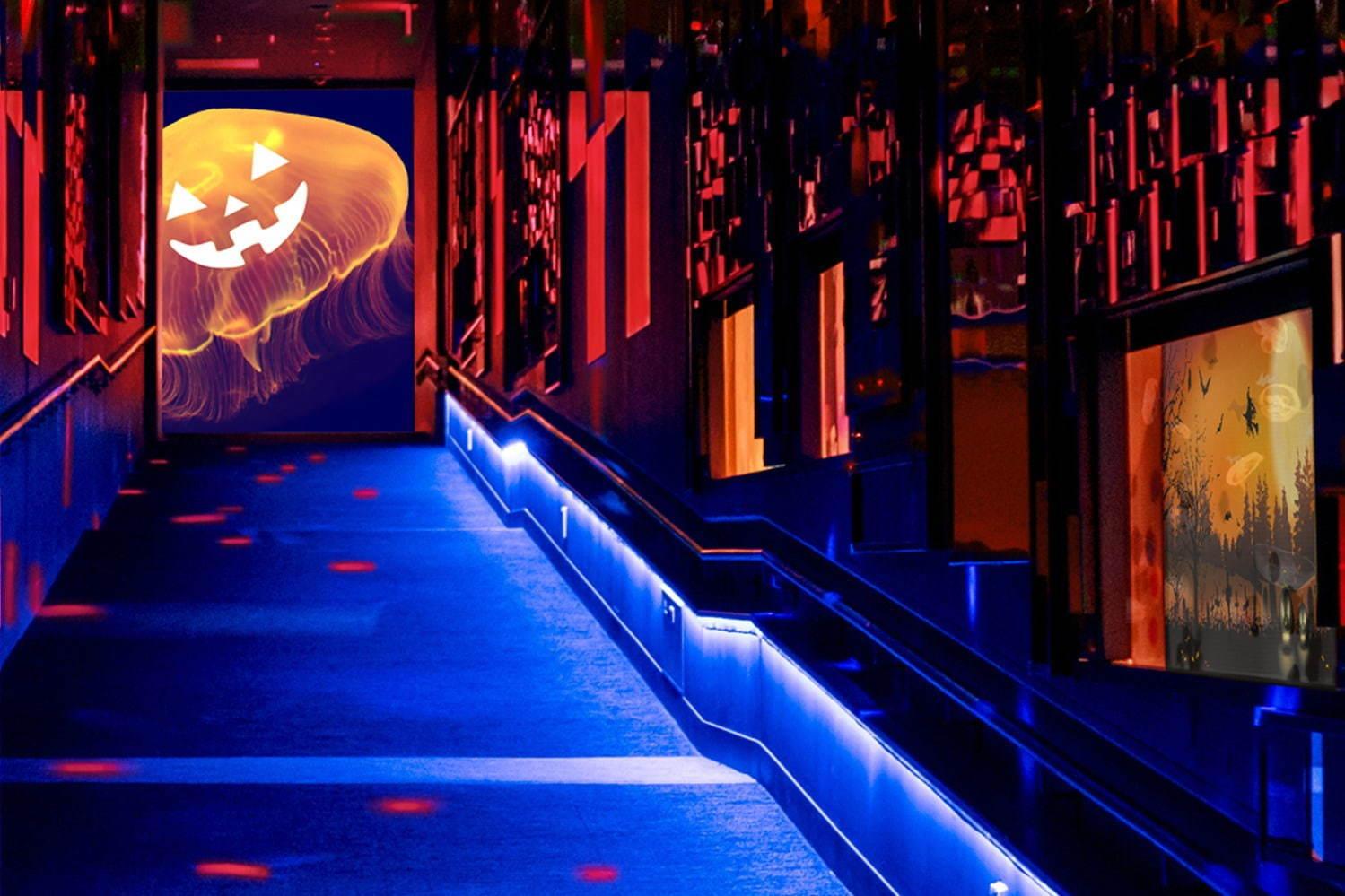ハロウィン×水族館の異色コラボでなんとも不思議な癒し空間を楽しむ!『ハロウィン in すみだ水族館』が開催🎃