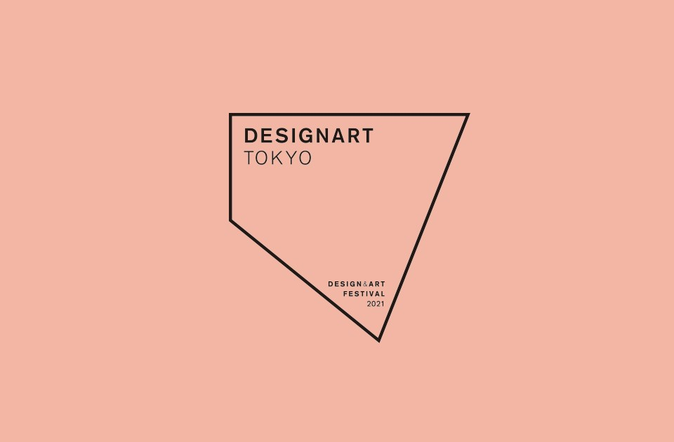 街を舞台に繰り広げられる展示の多様性を楽しむ、「DESIGNART TOKYO 2021」が開催